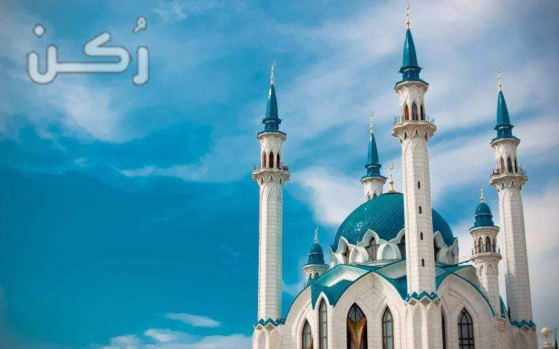 تفسير حلم رؤية المسجد والصلاة فيه في المنام
