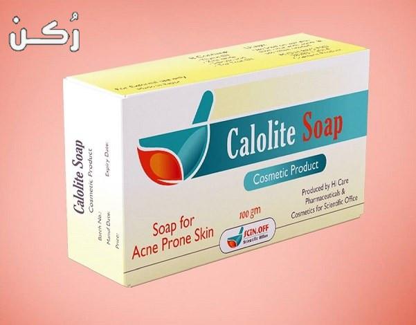 Calolite Soap صابون كالوليت