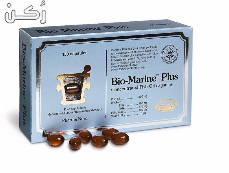 بيو مارين Bio Marine اقراص مكمل غذائي