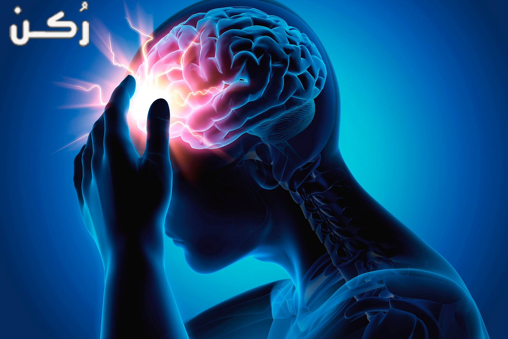 أقراص نيرفاكس Nervax لعلاج الاضطرابات العصبية