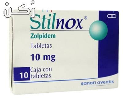 دواء ستيلنوكس Stilnox