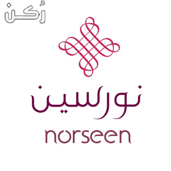 معنى اسم نورسين في علم النفس وصفات حاملة الاسم