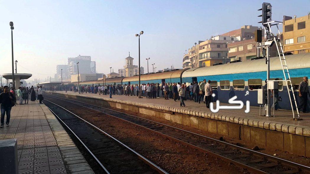 أسعار ومواعيد القطارات من الإسماعيلية إلى الزقازيق 2020