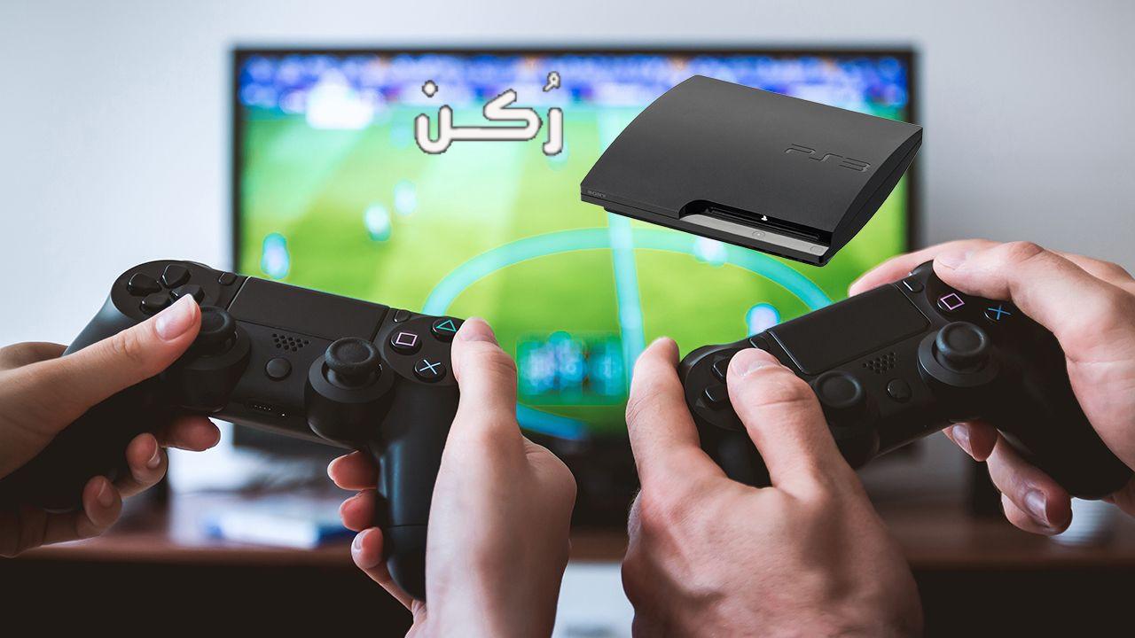 أسعار ومواصفات بلاي ستيشن PS3 جميع الإصدارات في مصر