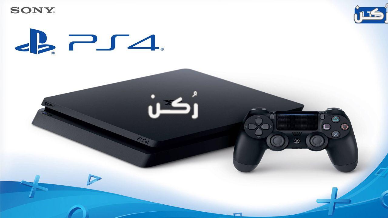 أسعار و مواصفات بلاي ستيشن PS4 جميع الإصدارات في مصر 2020