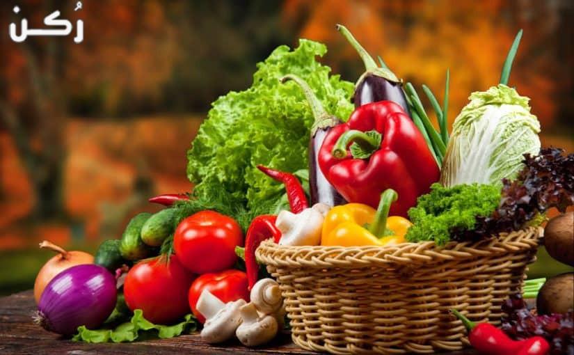 تفسير الخضروات والفاكهة