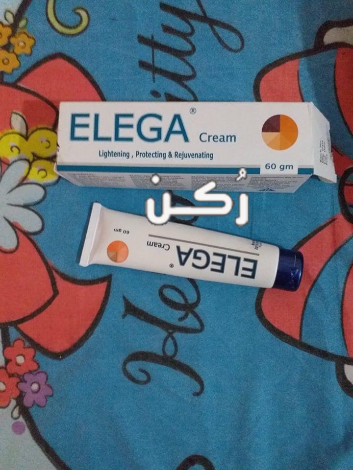 إليجا كريم ELEGA CREAM أقوى كريمات التفتيح الفوري