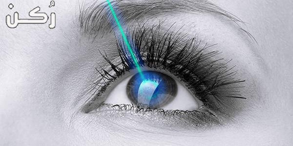 عملية الفيمتو ليزك هل الفيمتو ليزك آمناً على العينين؟