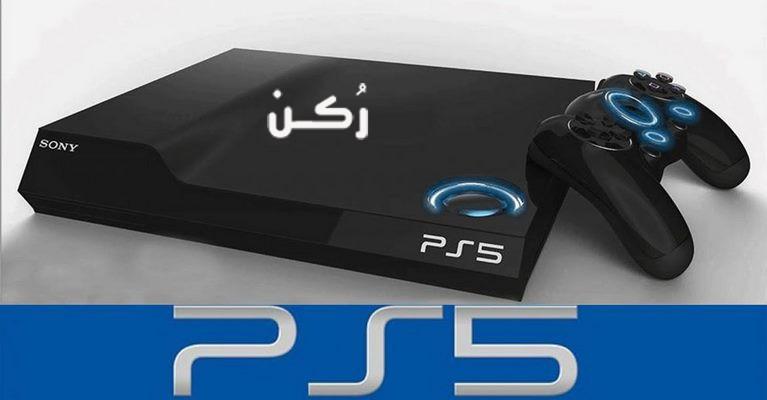 أسعار ومواصفات جهاز بلاي ستيشن PS5 الجديد من سوني 2020