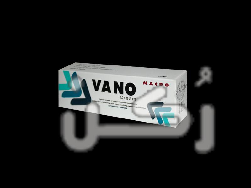 كريم فانو Vano Cream لترطيب الوجه و علاج حب الشباب