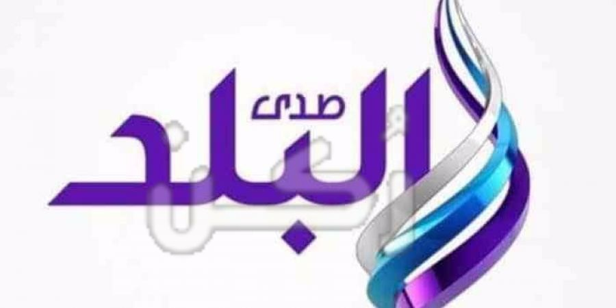تردد قناة صدى البلد Sada El Balad الجديد على النايل سات