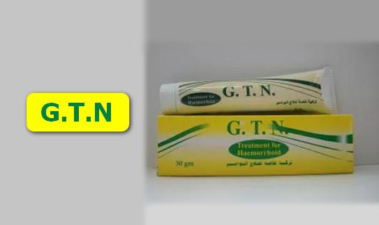 جي تي ان G.T.N افضل مرهم لعلاج الشرخ الشرجي والبواسير