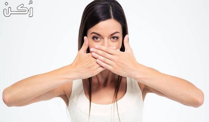 كيفية التخلص من رائحة الفم الكريهة بالأعشاب