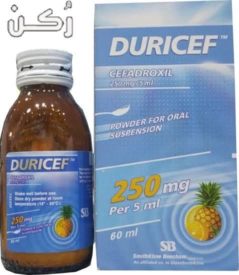 دواء ديوريسف لعلاج التهاب اللوزتين عند الاطفال