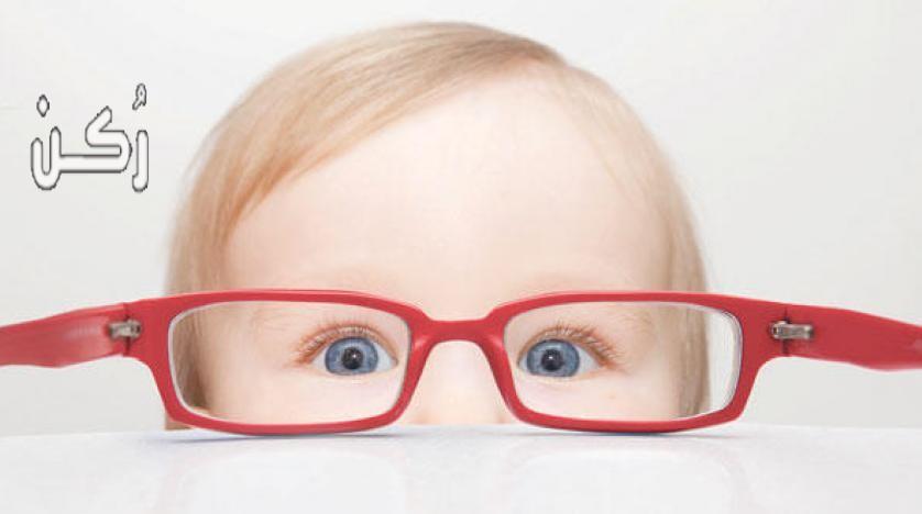 ما هي درجات ضعف النظر عند الأطفال؟ أنواع ضعف النظر