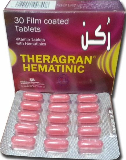 استخدامات أقراص ثيرجران هيماتينيك