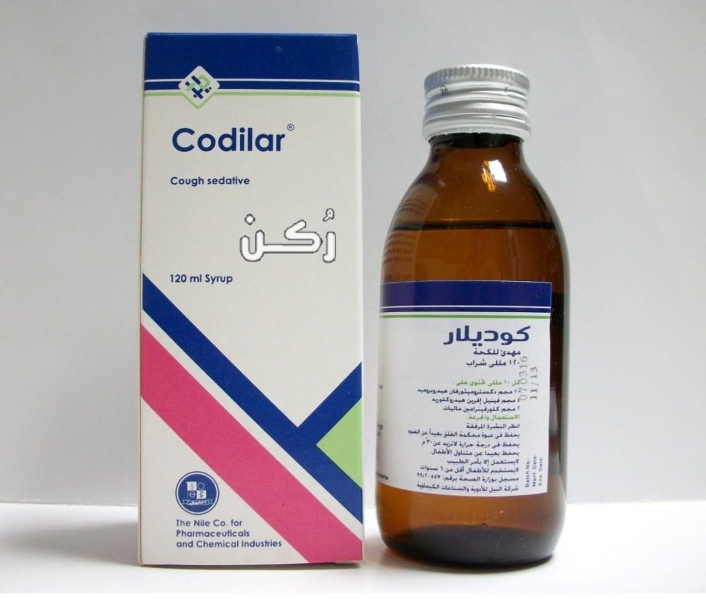 كوديلار شراب Codilar Syrup علاج الكحة الجافة