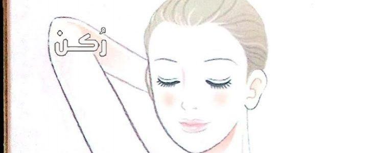 إليجا لوسيون Elega lotion لتفتيح الأماكن الحساسة