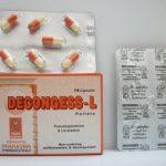 كبسولات Deconges ديكونجس لعلاج نزلات البرد