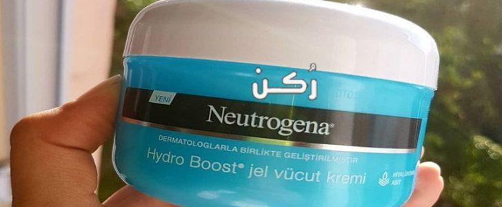 كريم نيتروجينا مرطب للوجه الدهني مميزاته وسعره