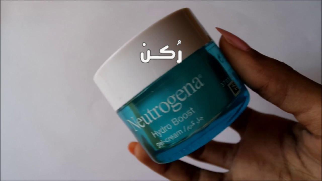 طريقة استخدام كريم نيتروجينا