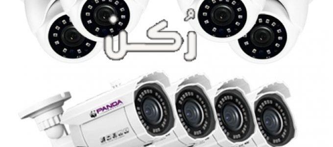 أسعار ومواصفات كاميرات المراقبة في مصر 2020