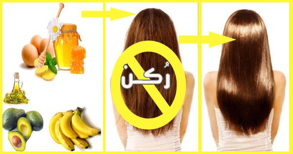 علاج الشعر الجاف والمتقصف بوصفات طبيعية