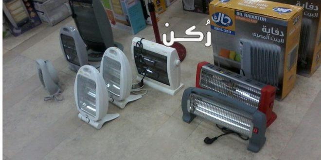 أسعار أفضل أنواع الدفايات في مصر 2020 وما هي مواصفاتها