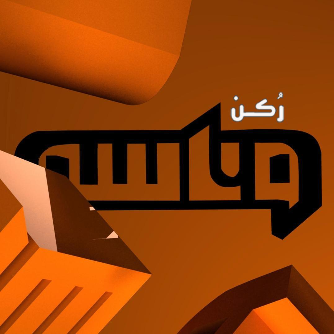 تردد قناة وناسة 2020 على نايل سات وعرب سات