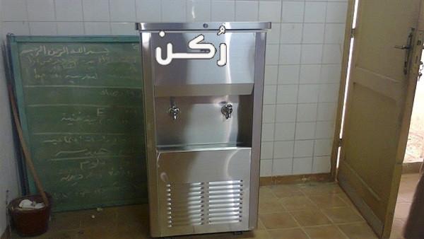 أسعار كولديرات مياه