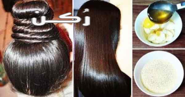 وصفات هندية لتنعيم الشعر