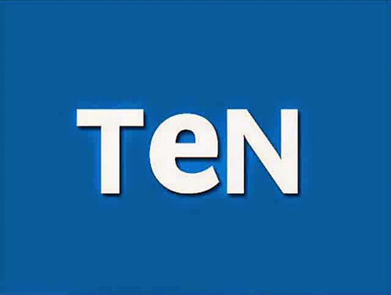 تردد قناة تن Ten و TEN+2 على النايل سات 2020
