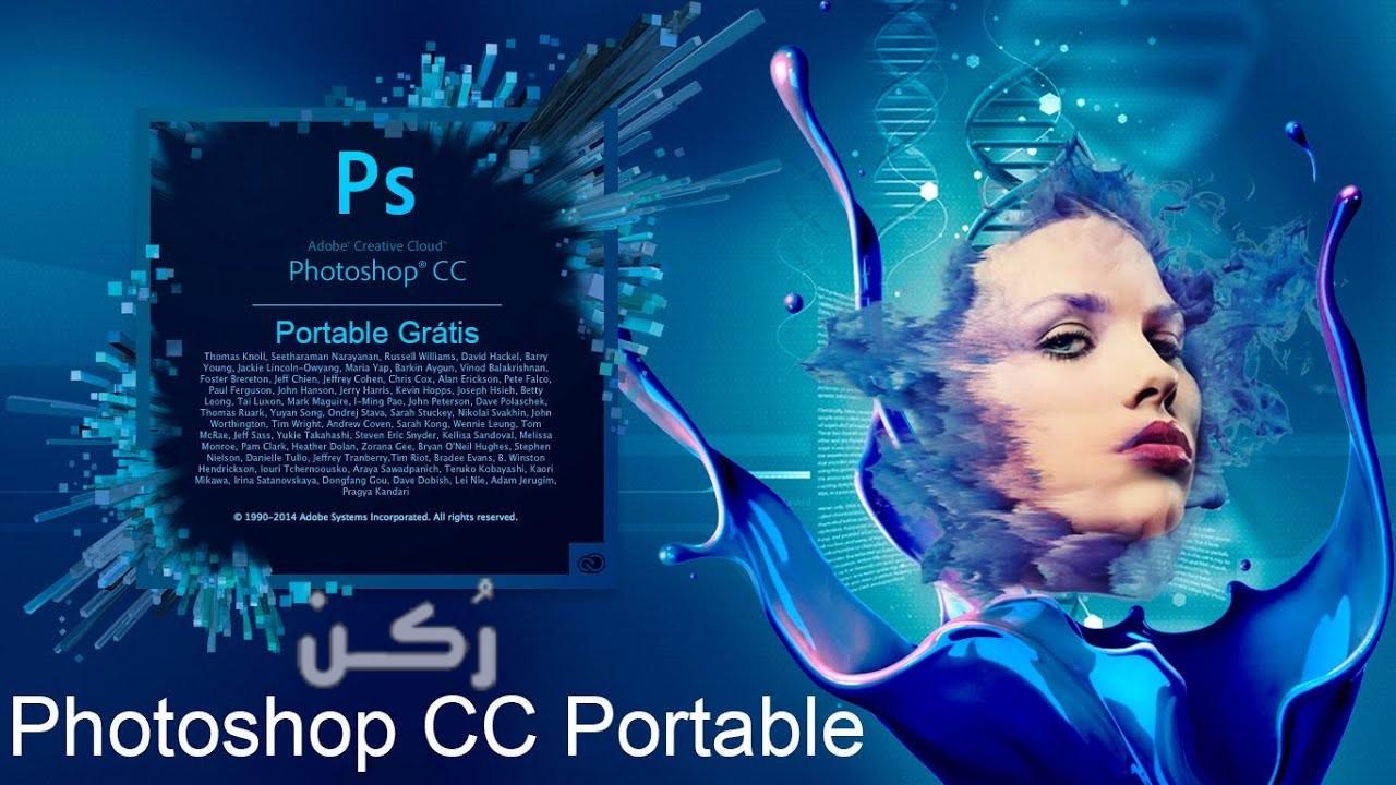 تحميل تطبيق برنامج فوتوشوب Photoshop Cc 2018