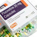 دواء فلوكسيتين Fluoxetine لعلاج حالات الاكتئاب