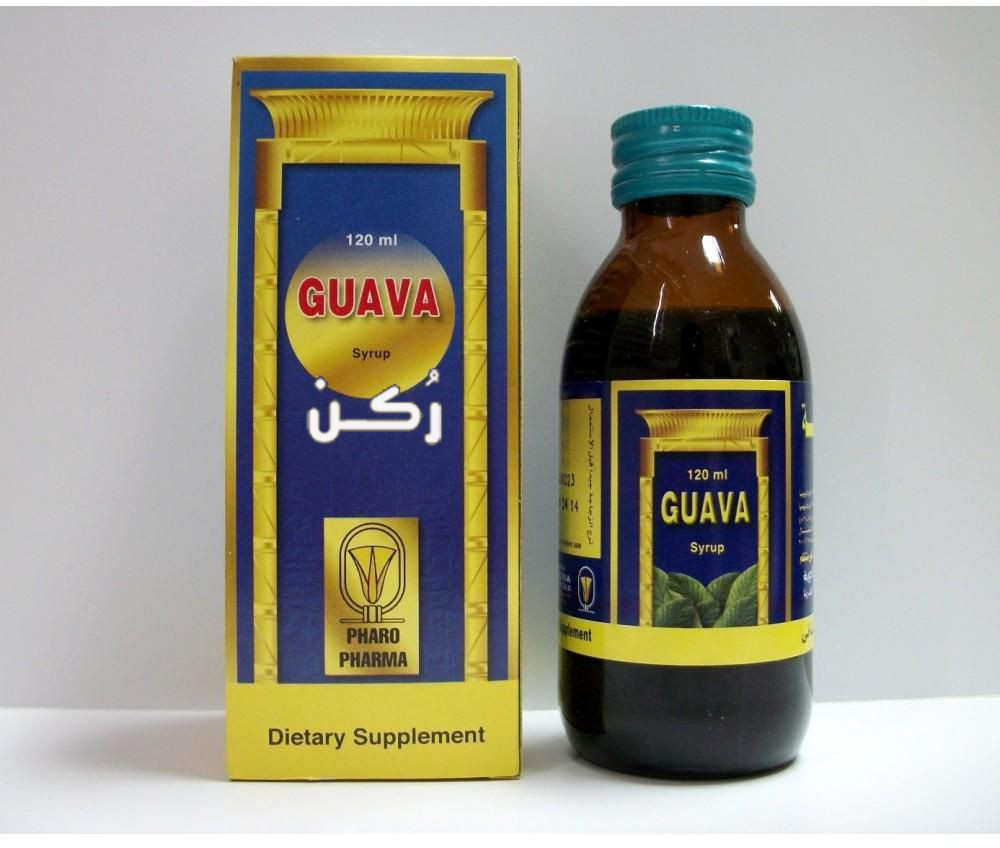 دواء جوافة Guava syrup شراب لعلاج الكحة والسعال