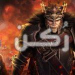 روابط تحميل لعبة Clash Of Kings وأهم مميزاتها