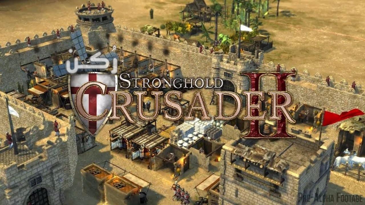 تحميل لعبة Stronghold Crusader صلاح الدين