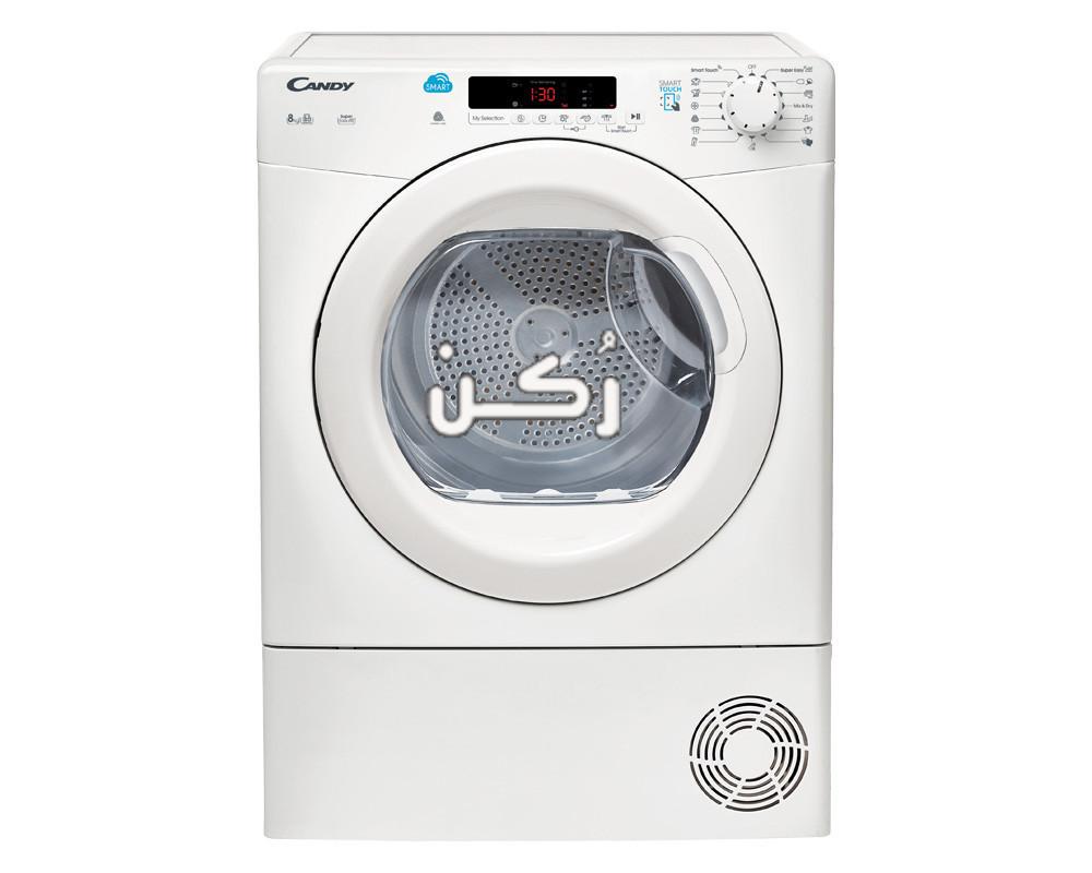 أسعار مجففات الملابس جميع الماركات في مصر 2020