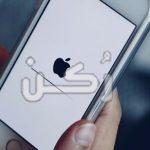 كل ما يخص أجهزة Apple التي تعمل بنظام التشغيل IOS