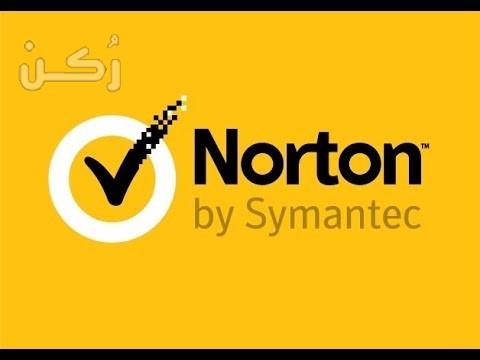 تحميل Norton DNS لحجب المواقع الغير مرغوب بها برابط مباشر