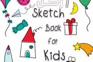 تطبيق Kids Sketch لتعليم الرسم للأطفال للأندرويد