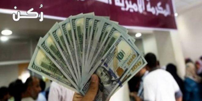 التسجيل في المنحة القطرية 100 دولار لسكان فلسطين 2020