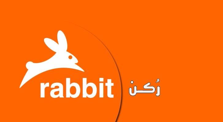 تحميل تطبيق رابيت Rabbit لأجهزة الأندرويد برابط مباشر