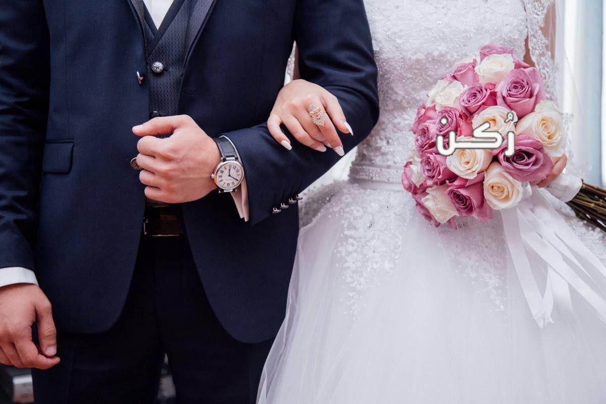 شروط الزواج من امرأة سعودية 2020
