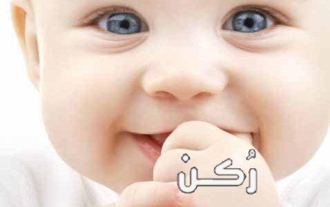 أسماء أولاد بحرف الشين ومعانيها في اللغة العربية