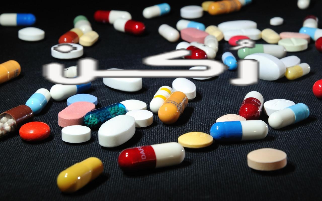 أقراص زيتاجون Zitajon لتخفيض نسبة الكولسترول بالجسم