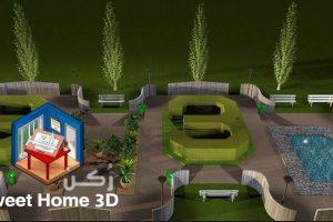 تحميل برنامج Sweet Home 3D للصتميم ثلاثي الأبعاد للأندرويد والآيفون
