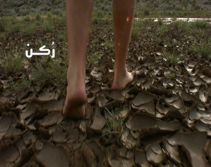 """تفسير رؤية الطين """"الوحل"""" في المنام لابن سيرين وللعصيمي"""