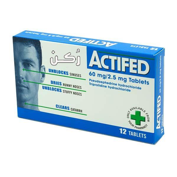 دواء اكتيفيد Actifed اقراص لعلاج انسداد وارتشاح الانف والزكام