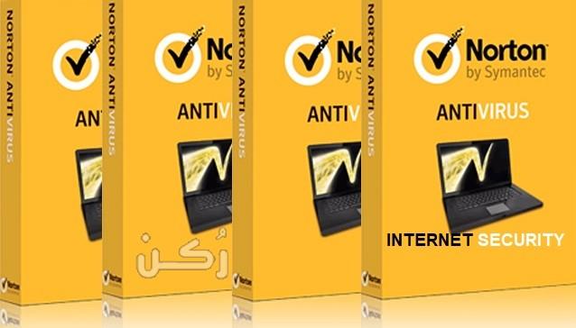 تحميل برنامج Norton Internet Security برابط مباشر